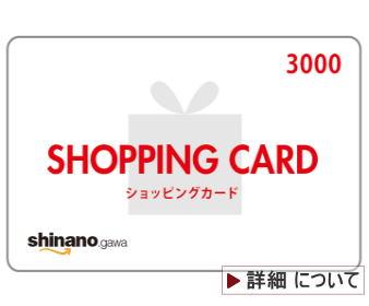 収集ボランティア-使用済みカード類についてはこちら