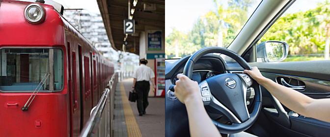 電車や運転など、献血後の移動手段について